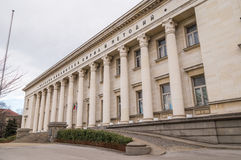 The Bulgarian National Library St. Cyril Methodius before celebrate the anniversary of brother Stock Images