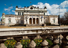 Bulgarian Parliament Stock Photography