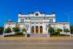 Bulgarian parliament in Sofia, Bulgaria Stock Photos