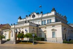 Bulgarian parliament in Sofia, Bulgaria Stock Image