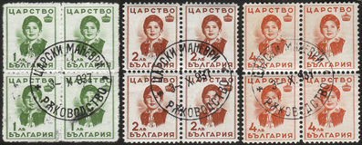 Bulgarian post stamps with image of Simeon Saxe-Co Stock Photography