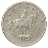 Bulgarian stotinki coin Royalty Free Stock Images