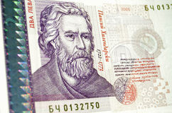 Bulgarian Two Leva banknote. A two leva banknote from Bulgaria featuring the religious figure Pagisios of Hiliandar - Paisiy Hilendarski (1722 - 1773) with Stock Photo