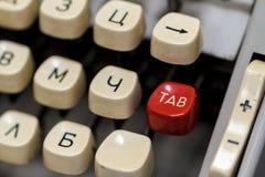 Bulgarian Typewriter View Stock Photos
