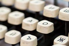 Bulgarian Typewriter View Royalty Free Stock Photography