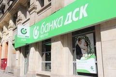 Bulgarien - DSK-bank Fotografering för Bildbyråer