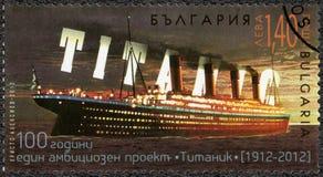 BULGARIEN - 2012: kolossala shower, kolossal hundraårsdag 1912-2012 Arkivfoto