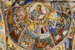 Bulgarien, Rila-Kloster lizenzfreies stockfoto