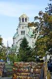 Bulgarien, Sofia Lizenzfreie Stockfotos