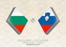 Bulgarien vs Slovenien, liga C, grupp 3 Europa fotbollcompeti Vektor Illustrationer