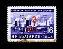 Bulgarienportostämpeln visar Indusrial område, circa 1959 Royaltyfria Bilder