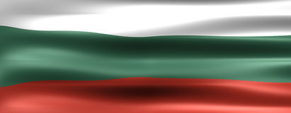Bulgarije Royalty-vrije Stock Afbeeldingen