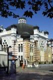 Bulgarije, Sofia Stock Fotografie