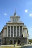 Bulgarije, Sofia Royalty-vrije Stock Afbeeldingen