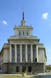 Bulgarije, Sofia Royalty-vrije Stock Fotografie