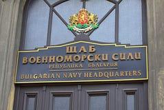 Bulgarische Marinehauptsitze Stockbild