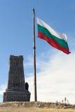 Bulgarische Markierungsfahne Stockfotos