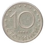 Bulgarische stotinki Münze Stockfotografie
