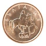 Bulgarische stotinki Münze Lizenzfreies Stockbild