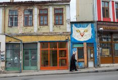 Bulgarisches altes Kapital stockbilder