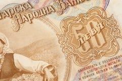 Bulgarisches Geld Stockbild