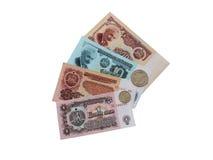 Bulgarisches Geld, das in der Zirkulation 1966-1991 Jahre ist Stockfotografie