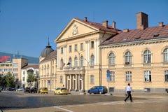 Bulgarisk akademi av vetenskaper i Sofia, Bulgarien arkivfoto