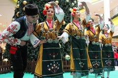 Bulgarisk folklorekapacitet Arkivfoto