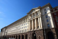 Bulgarisk regering arkivbild