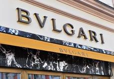 Bulgary logo, pojęcie sklep Zdjęcie Stock