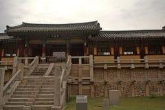 Bulguk Temple, Korean Republic Stock Images