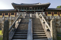 bulguksa Korea południe świątynia Obrazy Royalty Free