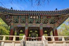 Bulguksa-Tempel Bell Stockbild