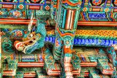 Bulguksa Temple Gyeongju Stock Photos