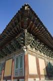 Bulguksa Temple, South Korea Royalty Free Stock Image