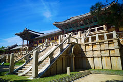 bulguksakorea södra tempel Arkivfoton