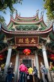Buliding do chinês tradicional do templo do nanputuo fotografia de stock