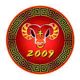 The Bull 2009 Year symbol. Designed in chinese tradition vector illustration