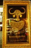 Bull dourada Fotografia de Stock Royalty Free