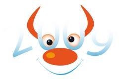 Bull's muzzle Stock Photo