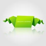 Bulle verte abstraite de la parole d'origami illustration libre de droits