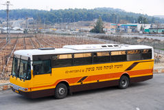 Bullet Proof Bus in Gush Etzion, West Bank Stock Photos