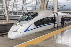 Bullet train Stock Image