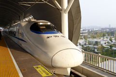 A bullet trains into the platform Royalty Free Stock Photo