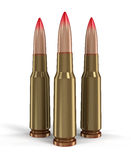 Bullets (clipping path included) Stock Image