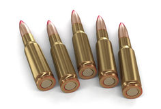 Bullets (clipping path included) Royalty Free Stock Photos