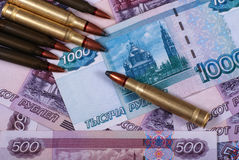 Bullets n rubles Stock Photography
