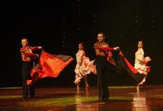 Bullfighting Cape-Spanish flamenco-the Austria's world Dance Royalty Free Stock Photos