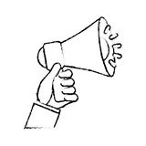 Bullhorn announce device. Icon  illustration graphic design Stock Photography
