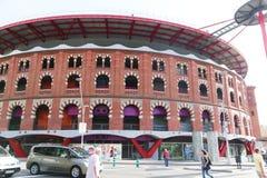 Bullring Arenas - Barcelona Royalty Free Stock Photos